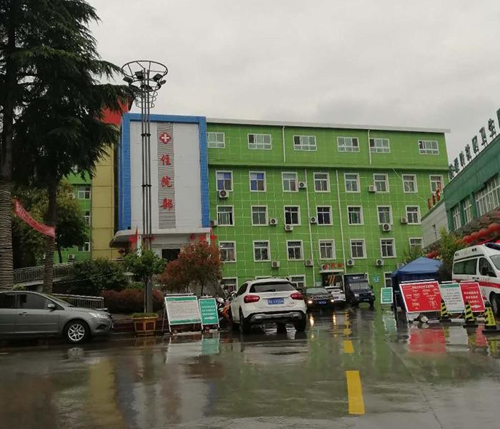 陕西安康三局医院
