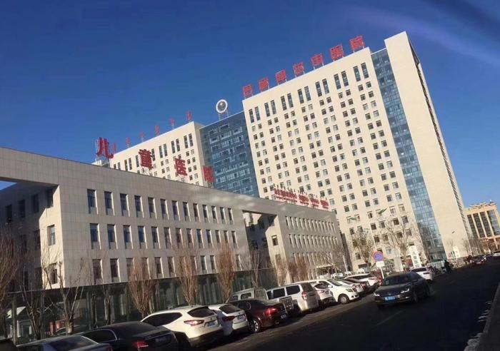 巴彦淖尔市儿童医院