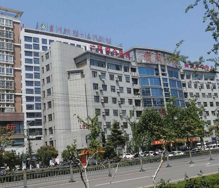 安徽宿州医院