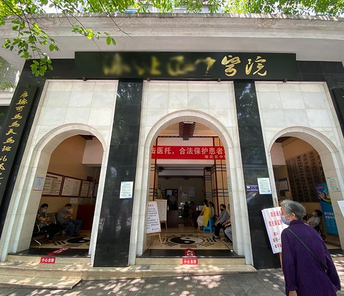 重庆渝北区医院
