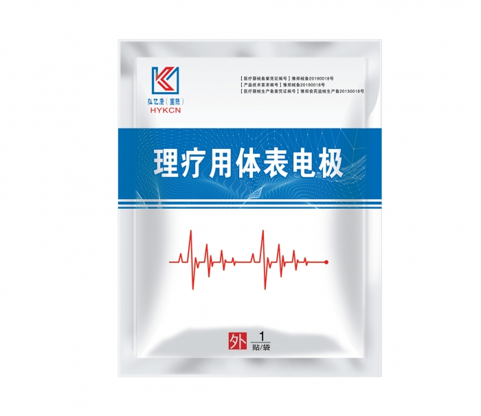 胃肠治疗仪厂家